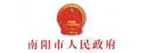 南阳市人民政府